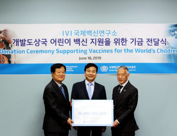 Prof. Park Sang-chul, President of the Korea Support Committee for IVI, Prof. Sung Young-chul and IVI Director General Dr. Jerome Kim