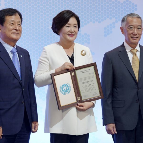 First Lady of South Korea Kim Jung-sook at IVI