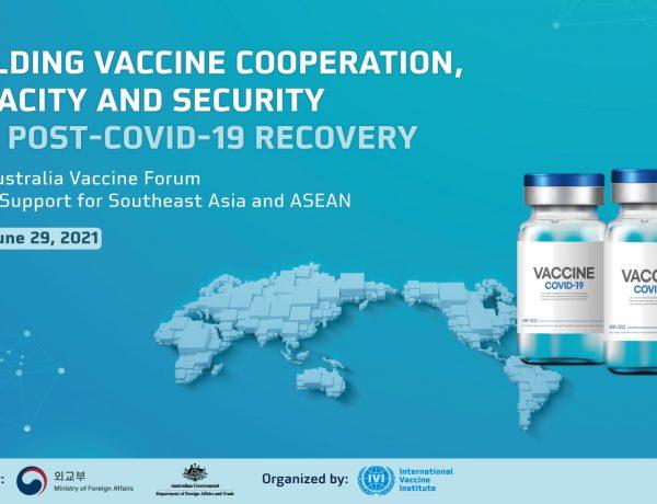 ROK-Australia-IVI-Vaccine-Forum-Backdrop(0615)